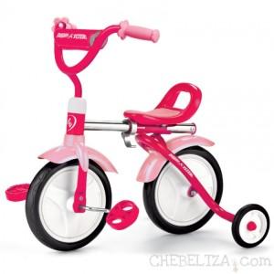 otroško-kolo